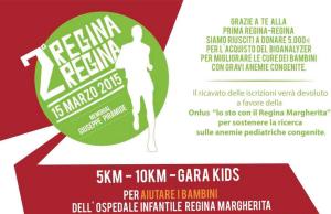 regina-regina-300x194 15 marzo: una corsa per aiutare i bimbi malati del Regina Margherita